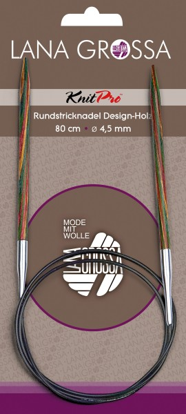Rundstricknadeln Design-Holz 60 cm