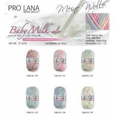 wolle-hoffmann-pro-lana-baby-milk-2